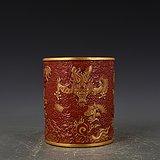 珊瑚红釉雕刻龙纹笔筒