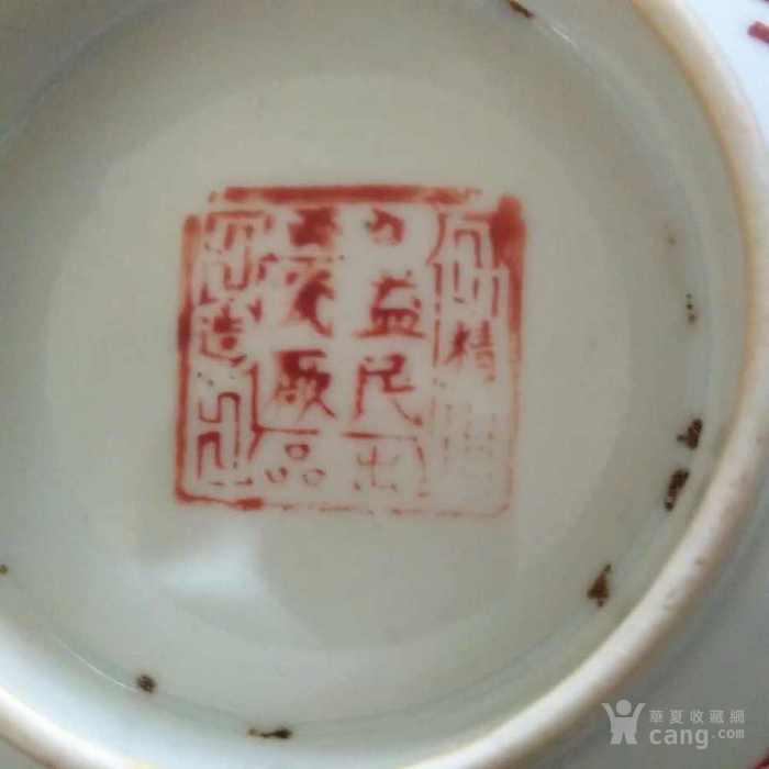 民国益民瓷厂出品矾红全品大碗一对图3