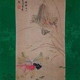 林徽因  金鱼图