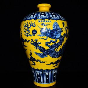 明宣德年黄釉青花龙纹梅瓶45 27