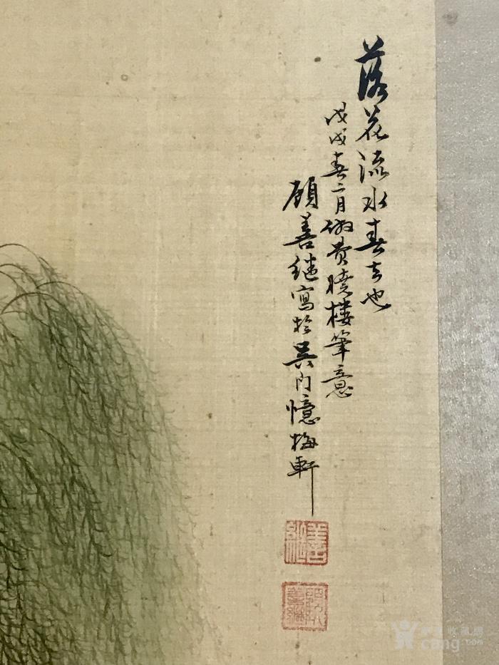 晚清民国绢本设色仕女图,带裱框图9