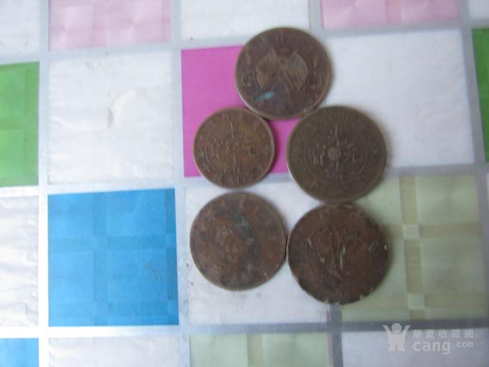 老铜元5枚图1