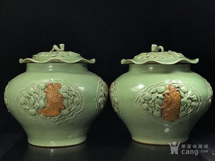 元龙泉窑捏花浮雕八仙人物荷叶盖罐33 35图1
