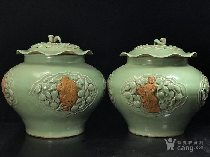 元龙泉窑捏花浮雕八仙人物荷叶盖罐33 35图5