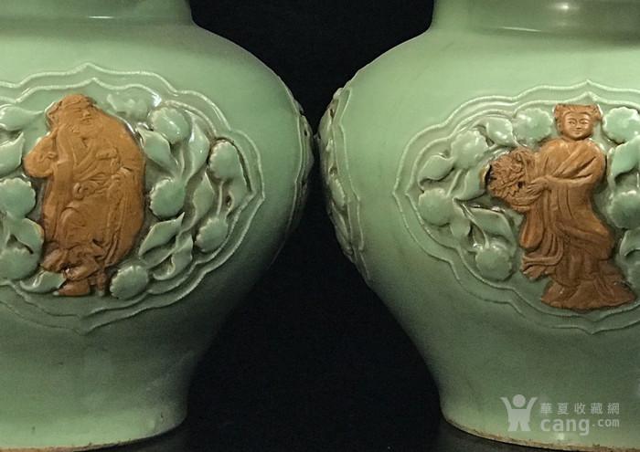 元龙泉窑捏花浮雕八仙人物荷叶盖罐33 35图6