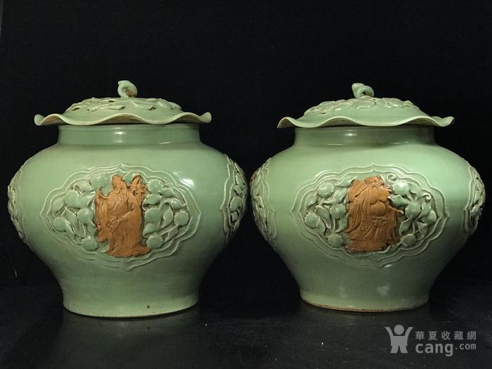 元龙泉窑捏花浮雕八仙人物荷叶盖罐33 35图7