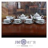 景德镇文革老厂货瓷器 70年代11头茶具 咖啡具