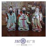 雕塑瓷厂粉彩福禄寿三星