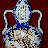 青花粉彩龙纹双耳葫芦瓶