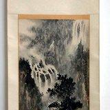 上海国画院院长 柳希 山水