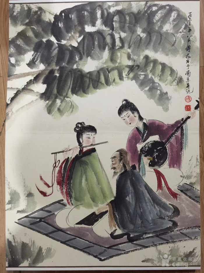 傅抱石人物精品画册图2