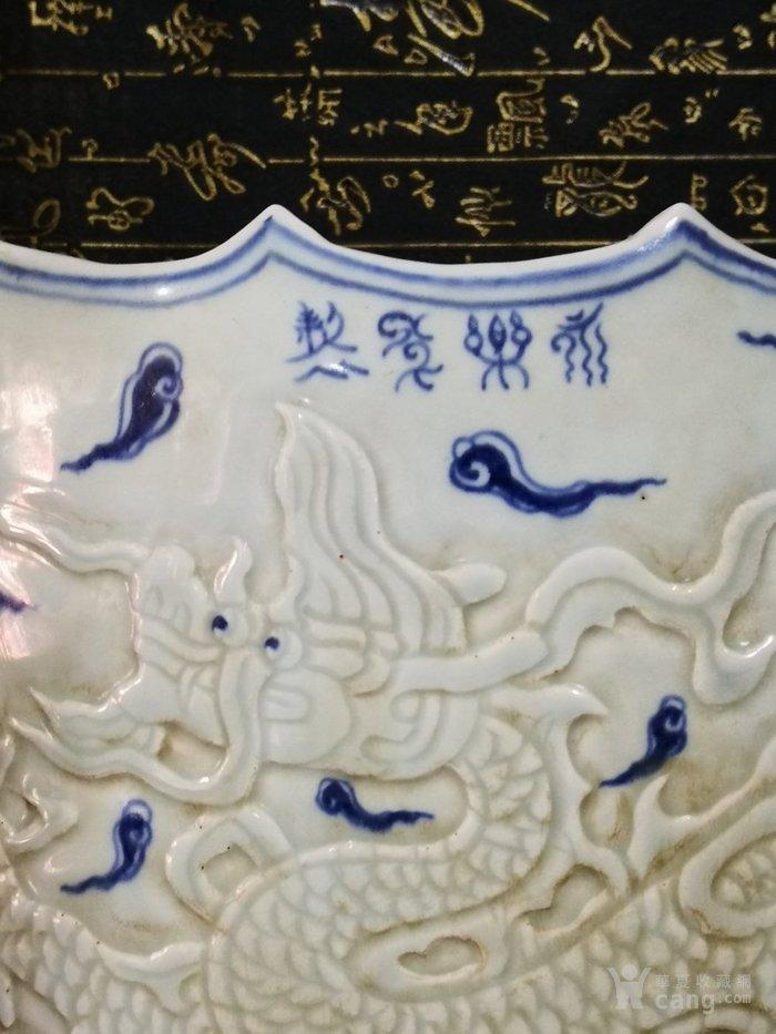明永乐青花浮雕龙凤笔筒图5