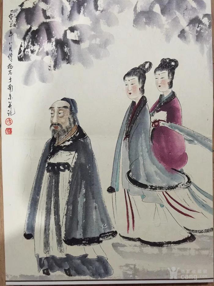 傅抱石人物精品画册图3