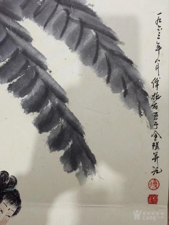傅抱石人物精品画册图8
