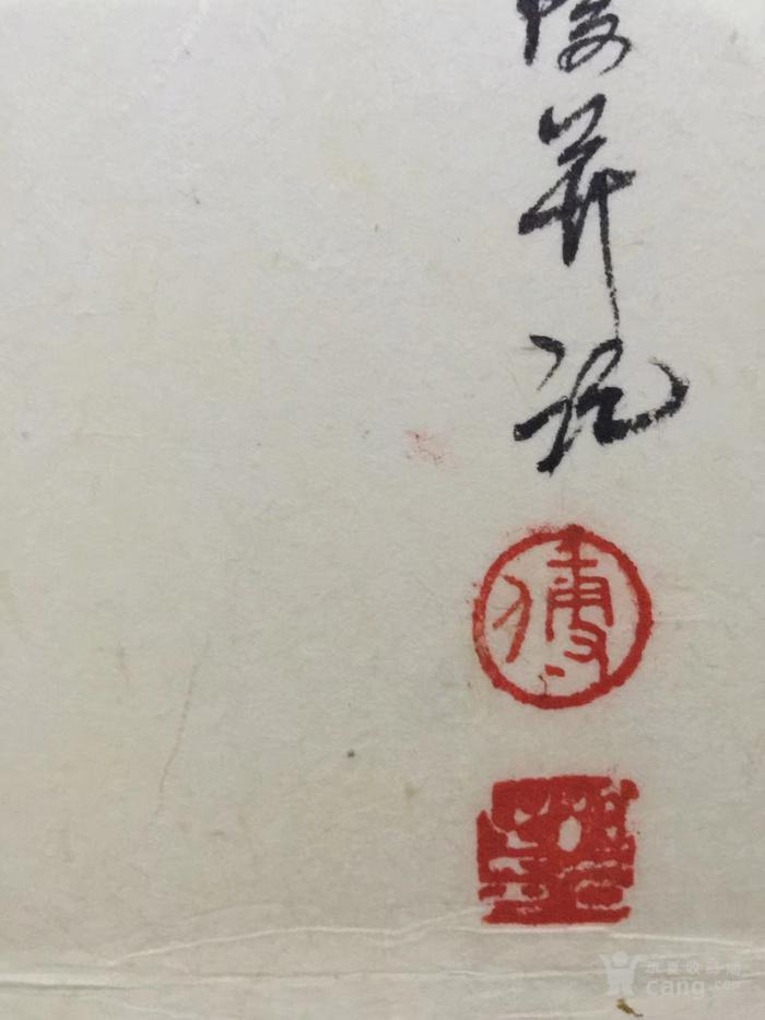 傅抱石人物精品画册图9