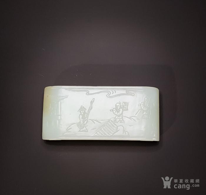 旧藏 和田玉雕渔樵耕读书卷式墨台墨床 文房案头赏玩摆件器物图1