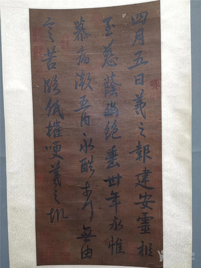 王羲之书法立轴图2