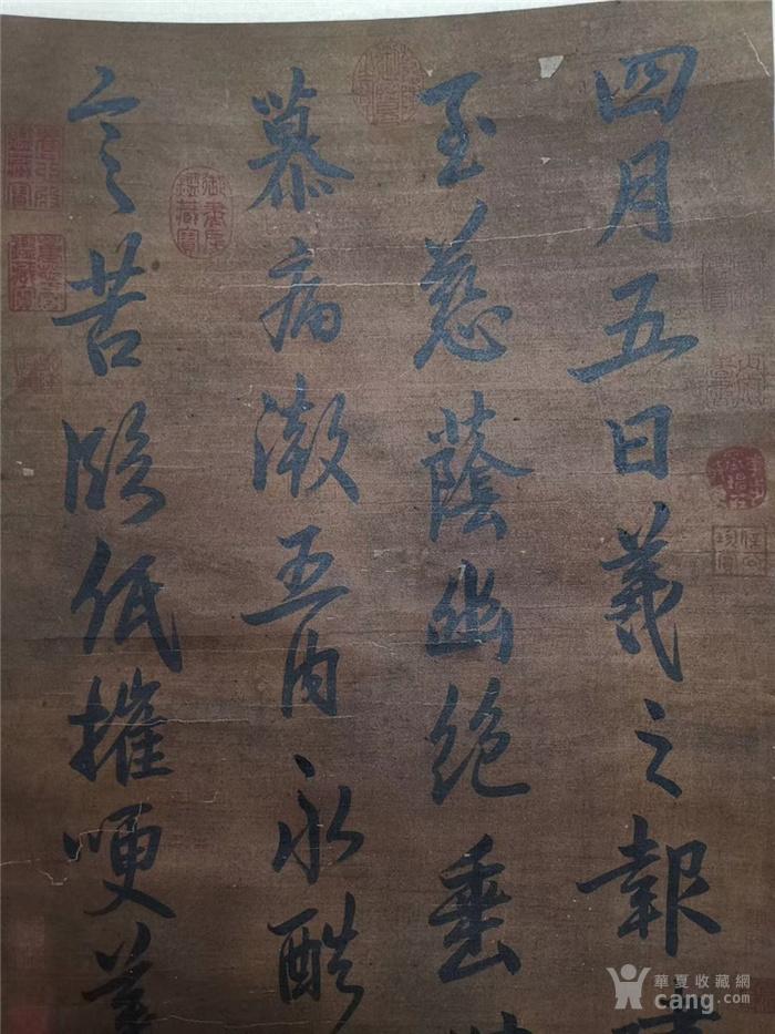 王羲之书法立轴图3