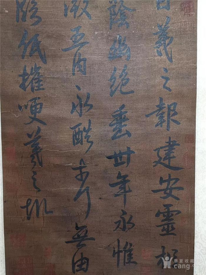 王羲之书法立轴图4