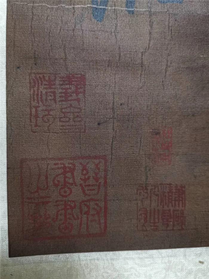 王羲之书法立轴图7