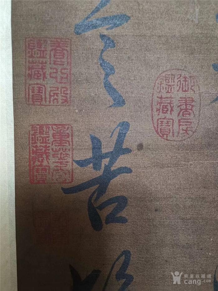 王羲之书法立轴图6