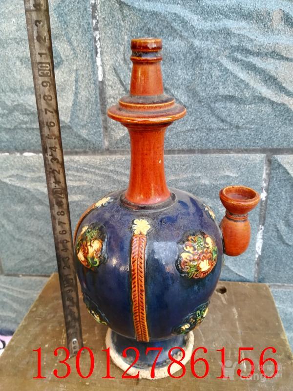 辽宋时期三彩瓷壶图1