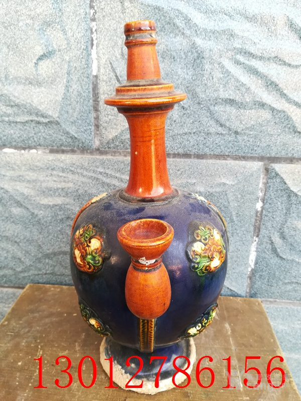 辽宋时期三彩瓷壶图2