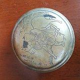 真品 清,永宜昌款 白铜 马童纹 印泥合:152克