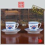 景德镇文革老厂货瓷器 香山宾馆70年代杯碟2套