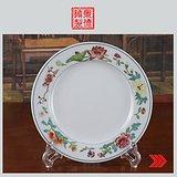 景德镇老厂货瓷器 60年代全手工彩绘花卉盘