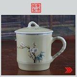 景德镇厂货瓷 建国瓷厂黄釉堆花窑彩茶杯