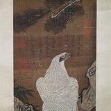 赵佶  鹰