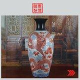 景德镇十大瓷厂老货瓷器 重工粉彩赏瓶一对