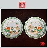 景德镇厂瓷器 古彩全手工彩绘鸳鸯戏水图赏盘一对