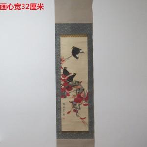张其翼  红叶栖禽图