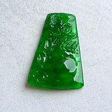 润玉楼 天然A货翡翠  0412 冰种阳绿龙牌镶件