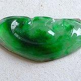 润玉楼 天然A货翡翠  0412 冰透飘绿如意镶件