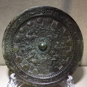 東漢日月神獸紋 銅鏡
