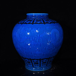 永乐霁蓝龙纹罐