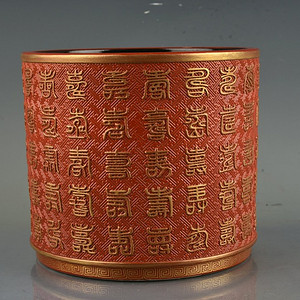 鎏金百寿字纹笔筒